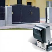 Gate Automation | 230V Sliding Gate Motors | BX